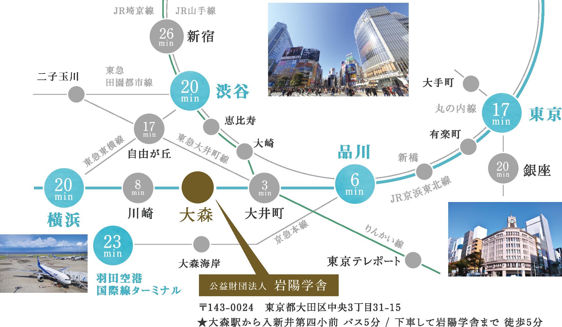 アクセス・路線図